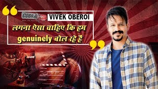 Operation Karaoke!: Cobra Post exposes Vivek Oberoi..