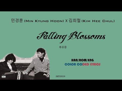 Min Kyung Hoon & Heechul (민경훈 & 희철 ) – Falling Blossoms (후유증) Lyrics