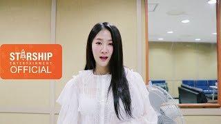 [Special Clip] 소유(SOYOU) 'RE:BORN' 활동 마무리 인사