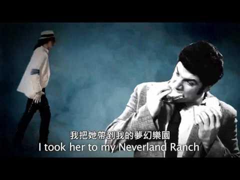Epic Rap Battles of History第二季:貓王 vs MJ
