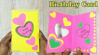 DIY Birthday Card   Beautiful Birthday Card Making Idea   DIY Art And Craft   Basic Craft