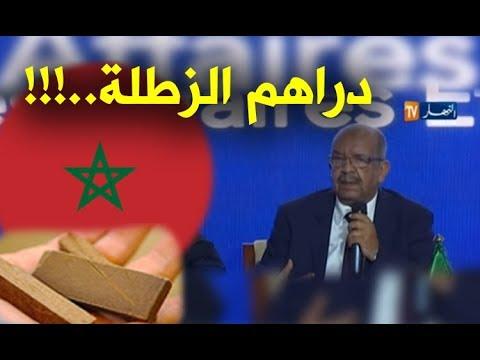 أخطر اتهامات لوزير جزائري ضد المغرب والأمور طبيعيا تتجه لقطع العلاقات
