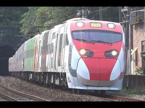 拍火車【1】 2017.08