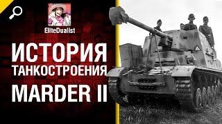 Marder II - История танкостроения - от EliteDualist Tv