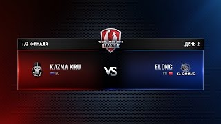 Превью: WGL GF 2015 EL Gaming vs Hellraisers GRAND FINAL  DAY 2