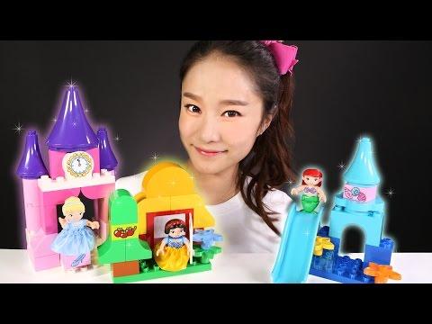 캐리의 듀플로 디즈니 프린세스 컬렉션 장난감 공주 놀이 CarrieAndToys