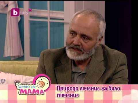 Лекарство, използвано при диабет помага при рак - psorilin.hriciscova.com