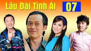 Phim Hoài Linh, Chí Tài, Phi Nhung Mới Nhất 2017   Lâu Đài Tình Ái - Tập 7