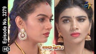 Abhishekam | 19th July 2019 | Full Episode No 3279 | ETV Telugu