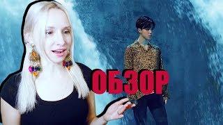 ЖЕСТКИЙ КАМБЭК! BTS - FAKE LOVE MV ОБЗОР/РЕАКЦИЯ/REACTION | K-pop Ari Rang