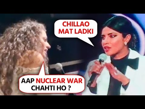 Priyanka Chopra ANGRY On Pakistani Woman For Insulting Her In Public