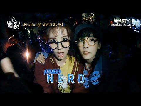 SNSD SeoHyun Funny Cut Edited Ver. 170105 ~ 170311