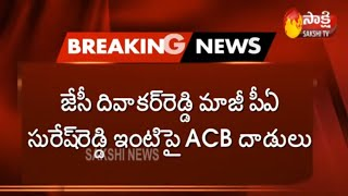 IT Raids on JC Diwakar Reddy EX-PA Suresh Reddy Residence..