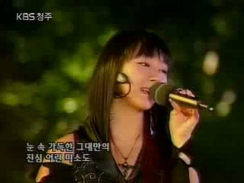CSJH the Grace - Too Good (Live) 17/08/05