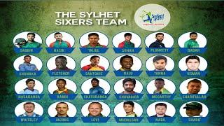 Sylhet Sixers Team squad for BPL T20 2019   Bangladesh Premier League 2019 Sylhet Sixers squad