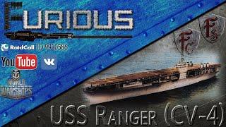 USS Ranger. Опытный застрельщик. Обзор корабля.
