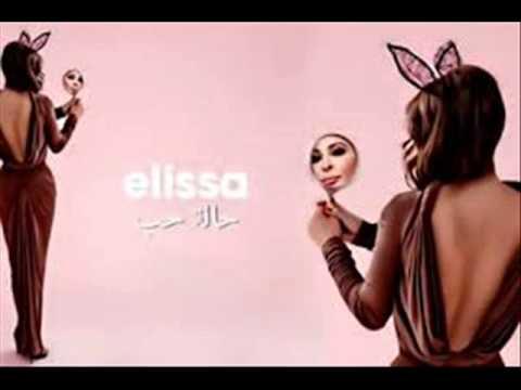 2014 حالة حب اراب ايدول elissa 2014 new album arab