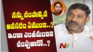 I want to know why Bhuma Akhila Priya wants to kill me: AV..