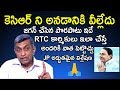 JP Analysis On TSRTC Strike, CM KCR and Jagan