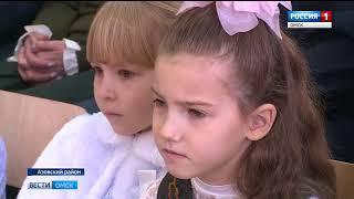 В селе Пришиб открылся современный детский сад