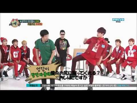 EXO weekly idol 1-4
