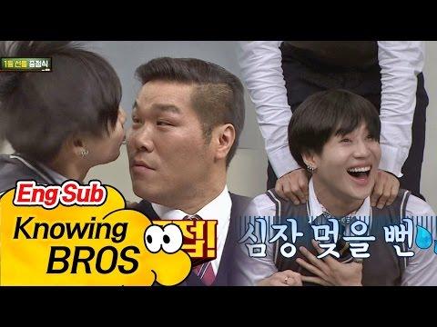 태민(Tae Min)X장훈(Jang Hoon), 초근접 뽀뽀(?)에 심장 멎을 뻔! 남심 저격 상품♡ 아는 형님(Knowing bros) 50회