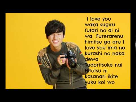 Daesung I love you