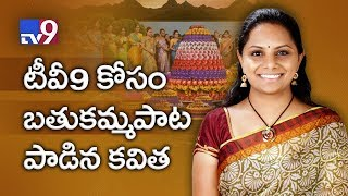 MP Kavitha sings special Bathukamma song..