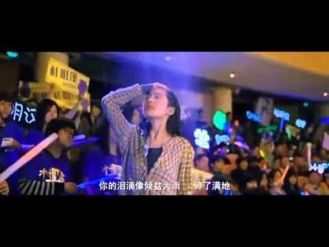 王力宏-你不知道的事(电影版)