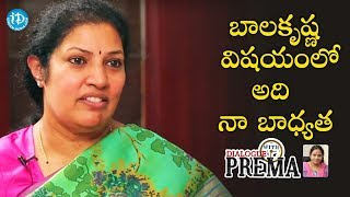 Daggubati Purandeswari about Balakrishna on Dialogue with ..