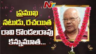 Veteran Tollywood actor Raavi Kondala Rao dies of heart at..