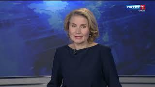 «Вести Омск», дневной эфир от 13 июля 2020 года