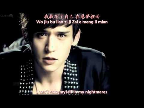 倪安東 Anthony Neely - 惡夢 Nightmares MV [English subs + Pinyin + Chinese]