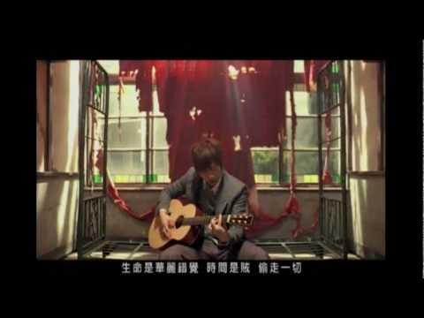 Mayday五月天[如煙] HD MV官方完整版