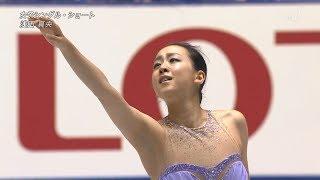 浅田真央(Mao Asada) 2013 NHK Trophy SP & FS ステップシークエンス(Stsq)