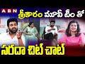 Sreekaram Movie Interview | Heroine Priyanka Arul Mohan Interview | Sharwanand Interview | ABN