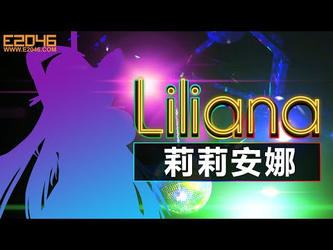 Liliana Sample Preview