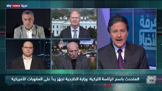 المنطقة الآمنة في سوريا بين الحلين العسكري والسياسي - ...