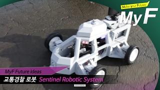 Trafik Polislerinin Yerini Robotlar Alacak