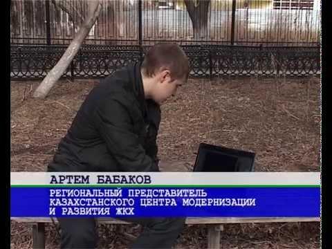 Эксперимент с Изоллат - Казахстан, г. Костанай