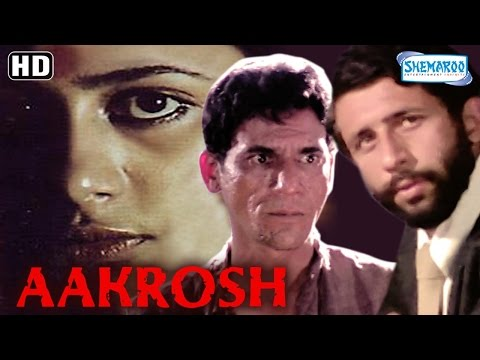 Aakrosh {1980} {HD} Naseeruddin Shah - Smita Patil - Om Puri - Amrish Puri - Old Hindi Movie