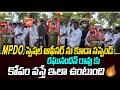 BJP MLA Raghunandan Rao Gets Serious On MPDO and Officers At Palle Pragathi | CM KCR | YOYO TV