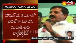 CM gave us guidelines for Corruption: Adinarayana..