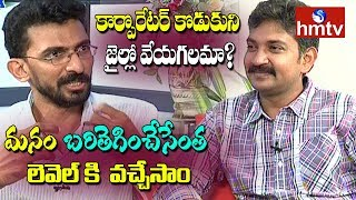 Come On India: Sekhar Kammula on Indian laws; with Rajamou..