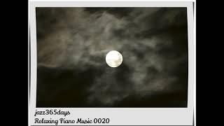 Deep Healing Music, Relaxing Music, Meditation Music, Sleep Music, Study Music, Piano 0020