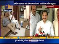 AP MP's Meet TS MP's; Sujana Chowdhary before Media
