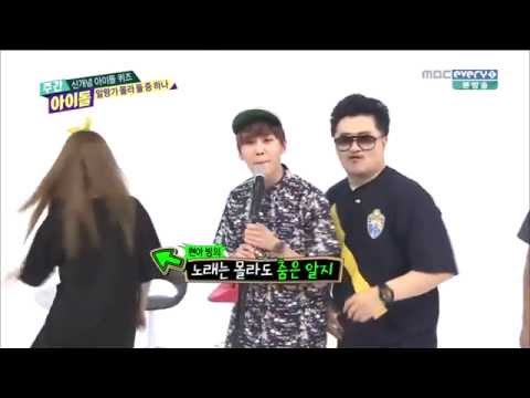 [Weekly Idol] Ilhoon singing