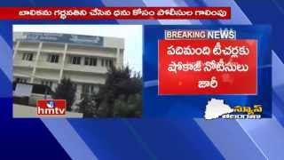 DEO begins probe in to high school girl delivery case..