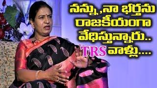 DK Aruna Reveals Political Threatens to Her Family..