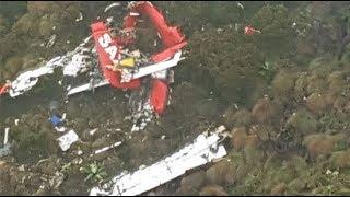 BREAKING NEWS: Rescue team announces no survivors of the SAX plane crash